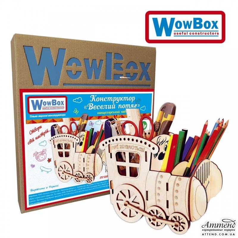 kantsnabor-konstruktor-wowbox-
